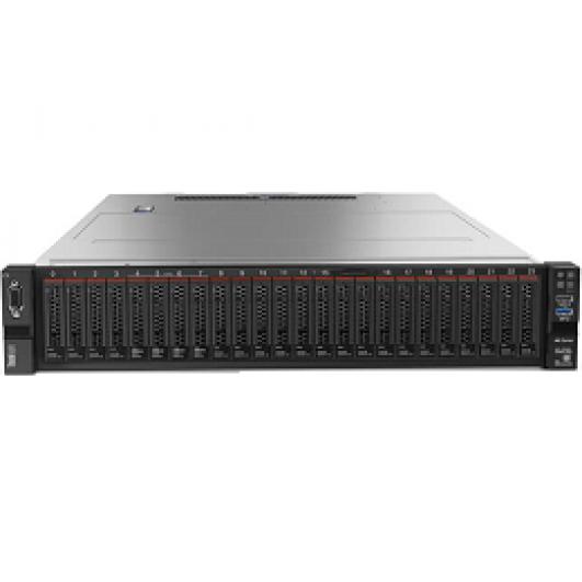 Lenovo ThinkAgile HX1520-R
