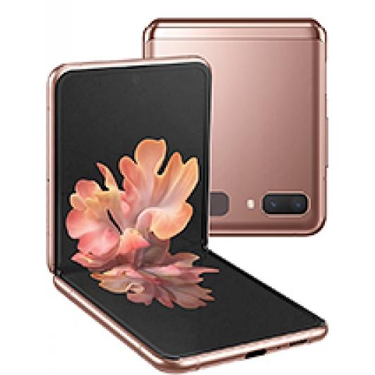 Samsung Galaxy Z Flip (5G)