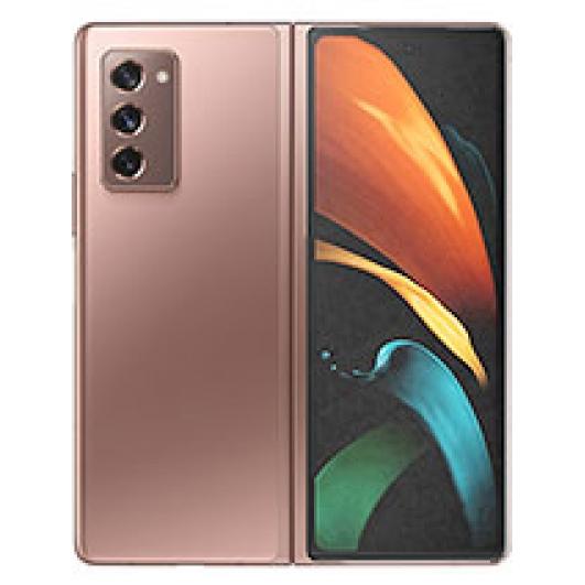 Samsung Galaxy Z Fold2 (5G)